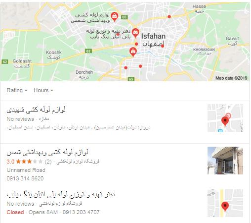 لوگال پک گوگل