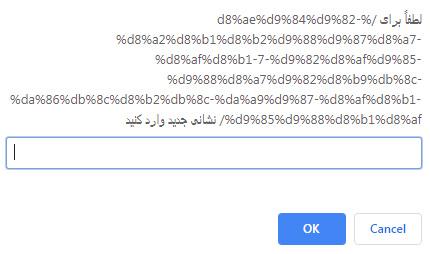 حذف صفحات ایندکس شده در گوگل