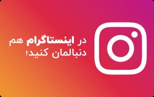 اینستاگرام فرین آکادمی